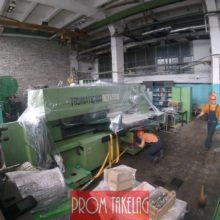 Демонтаж и монтаж металлообрабатывающих станков