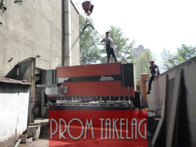 Перевозка Металообрабатывающего оборудования