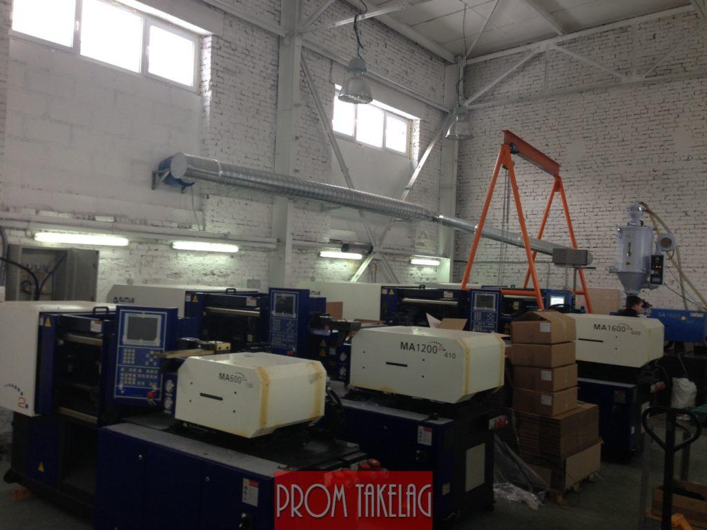 Перевозка  Термопласт автоматов